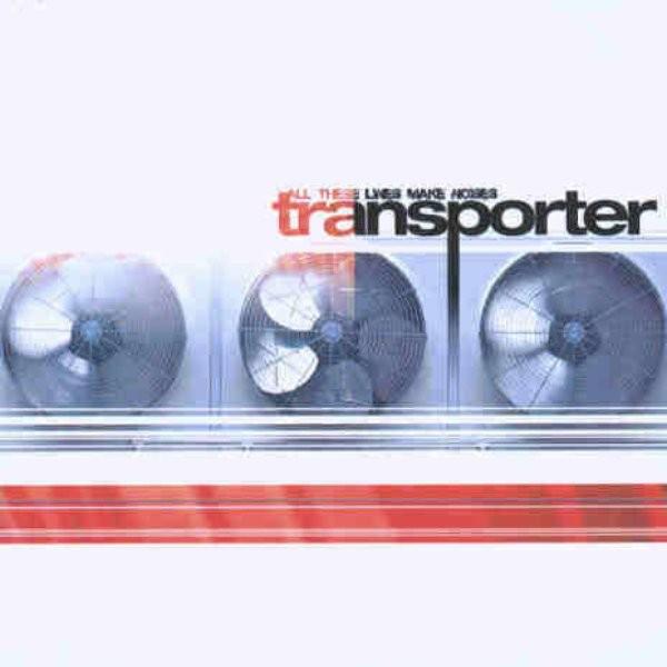 Что такое транспортер на концерте транспортер т4 топливный фильтр